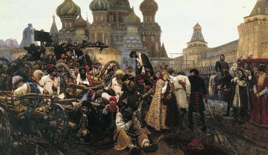«Утро стрелецкой казни» 1881г.