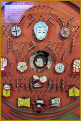 слот и игровой автомат пачинко с гейшами