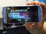 Японский мобильный фитнес-телефон от NTT DoCoMo и Mitsubishi