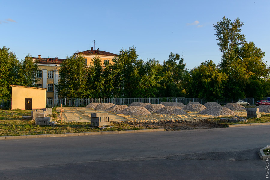 строительство скейт-парка в Сарове