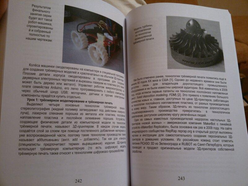 Инженерная аксиология-II-13.jpg