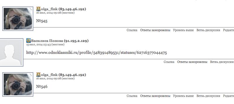 Снимок экрана 2014-07-16 в 09.10.20.png