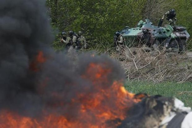 Донбасс в огне