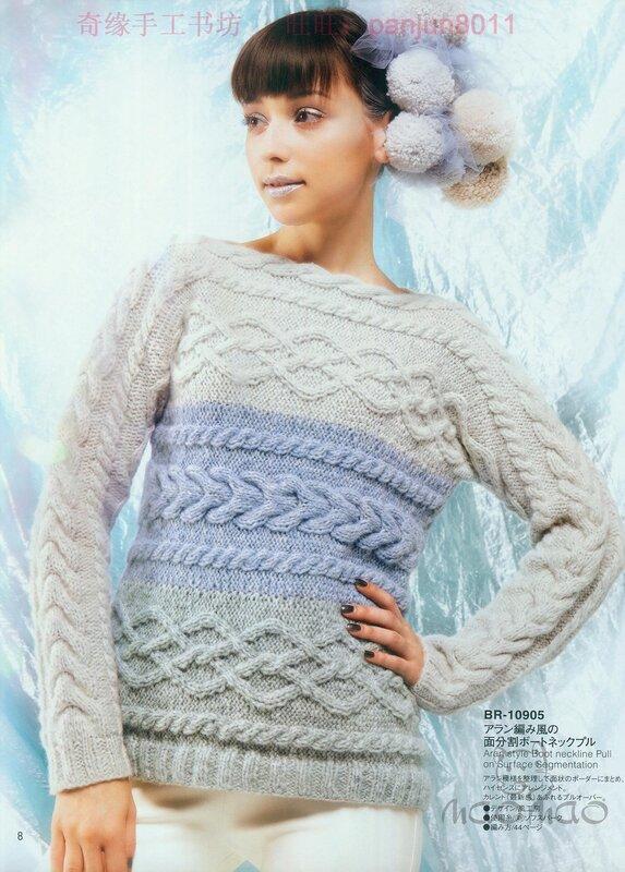 Пуловер С Поперечными Косами