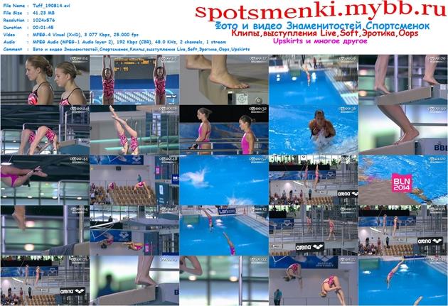 http://img-fotki.yandex.ru/get/6823/274115119.14/0_10ca94_4bafad35_orig.jpg