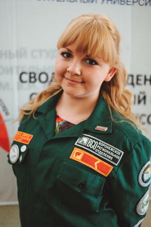 Комиссар штаба Воронежского ГАСУ – Еремина Елизавета