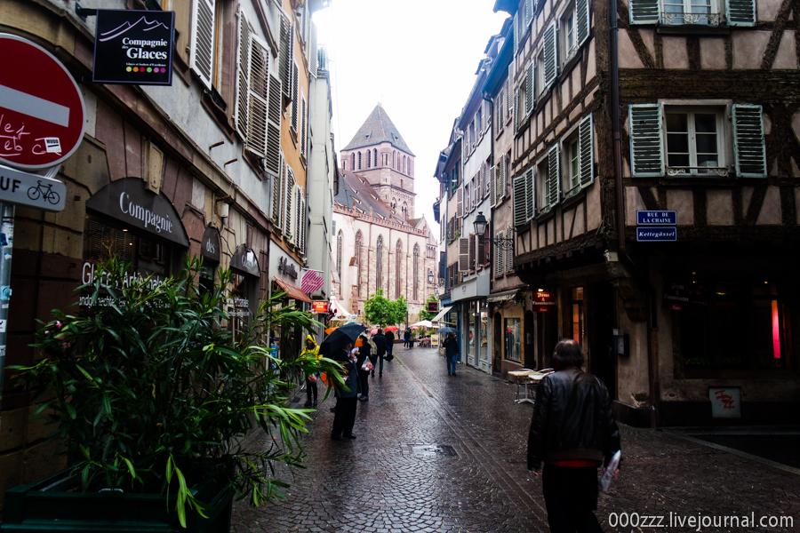 Страсбург-22.JPG