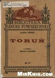 Книга Toruń w 700 rocznicę