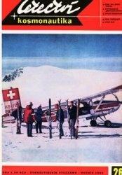 Журнал Letectvi + Kosmonautika 1966-26