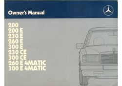Книга Mercedes-Benz Owner's Manual 200-300(E, CE, E 4MATIC) Type 124