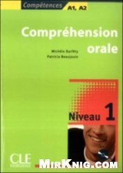Аудиокнига Compréhension orale. Compétences A1, A2