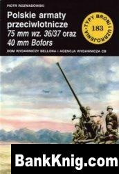Книга Polskie armaty przeciwlotnicze 75 mm wz. 36/37 oraz 40 mm Bofors [Typy Broni i Uzbrojenia 183]