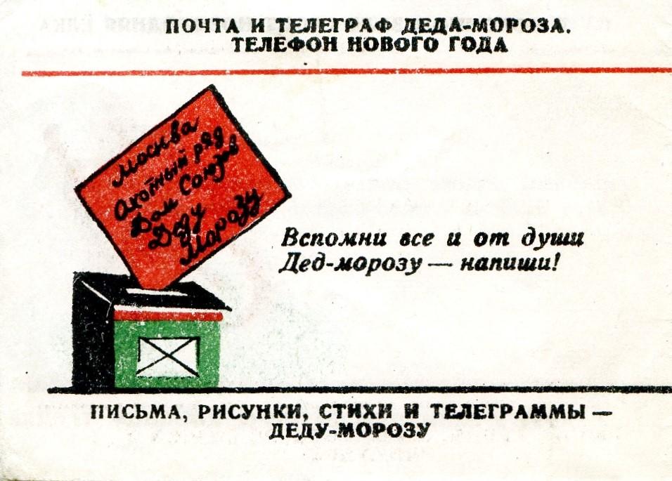 1946 программа002 кор.jpg