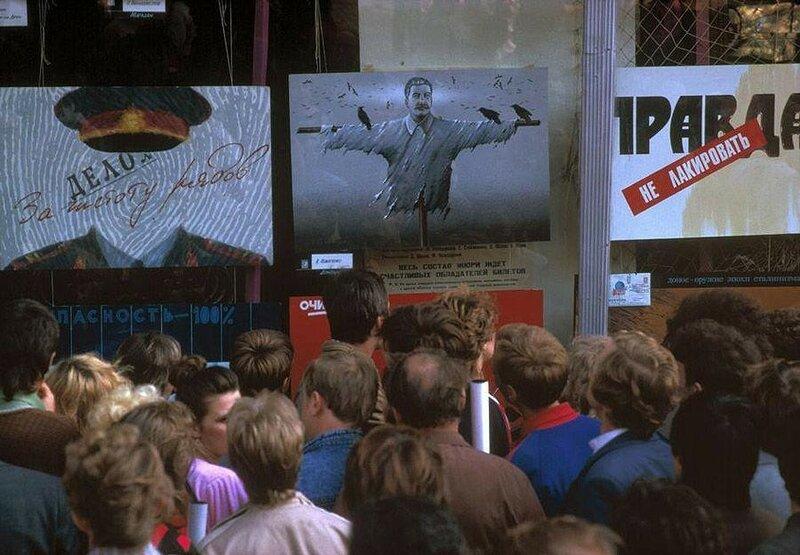 Одесса. Плакаты за «Гласность» и выставка преступлений Сталина. 1988 год.
