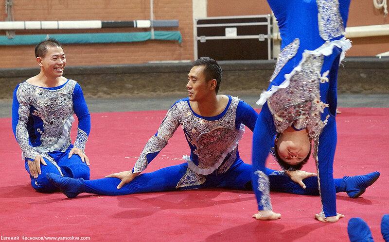 Осень. Цирк Никулина. Китай. 04.09.14.03..jpg