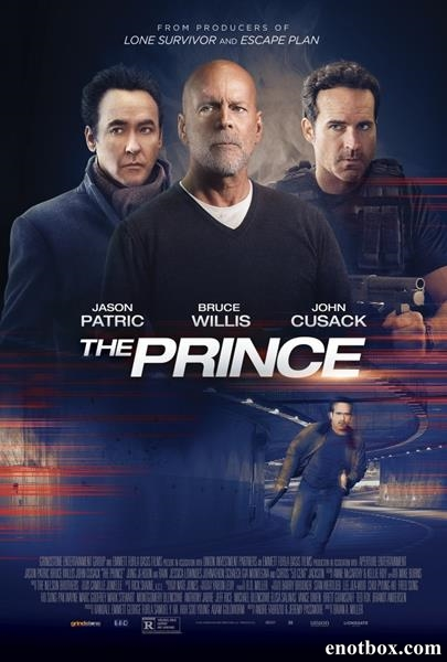 Принц / The Prince (2014/WEB-DL/WEB-DLRip)
