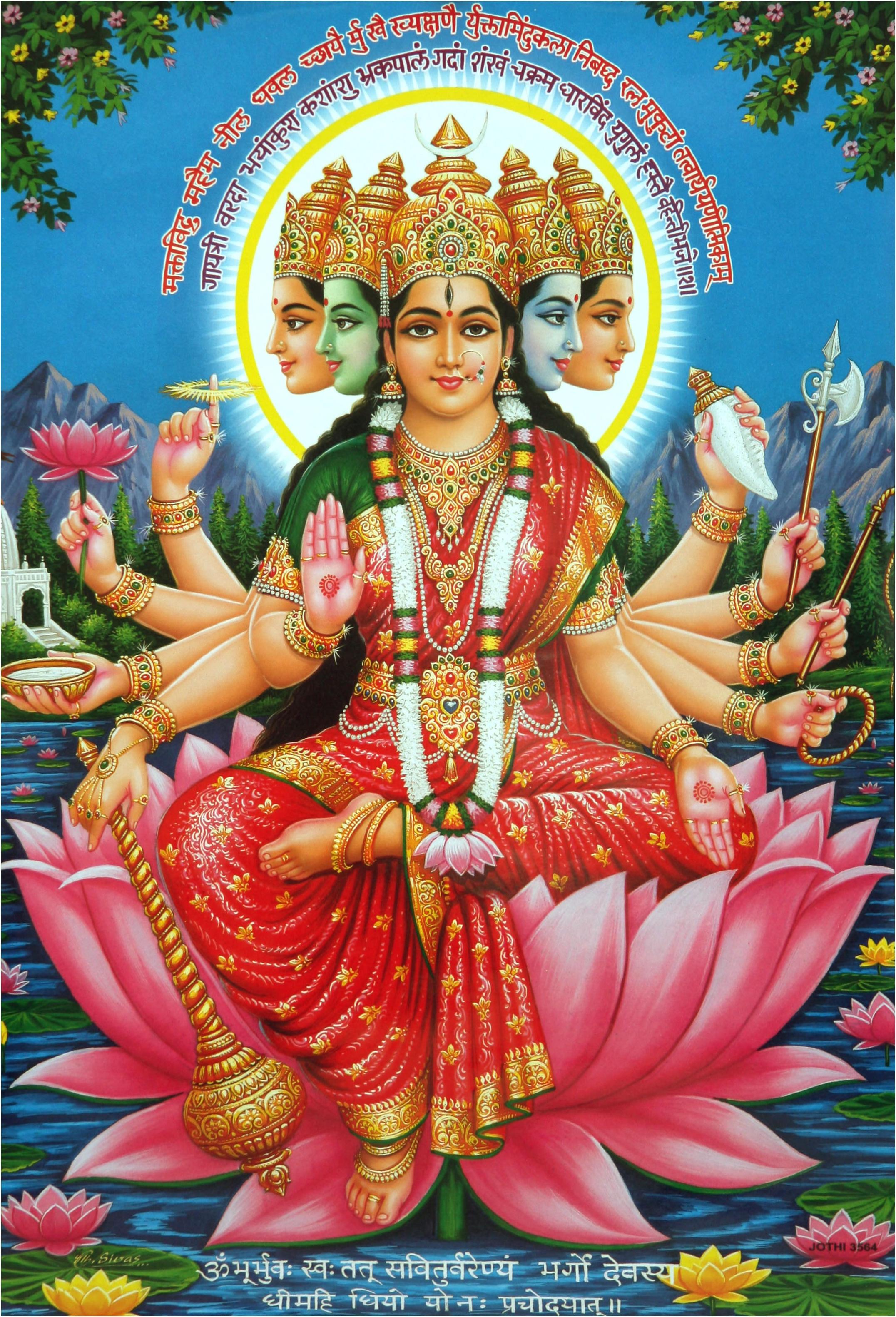богиня шива фото