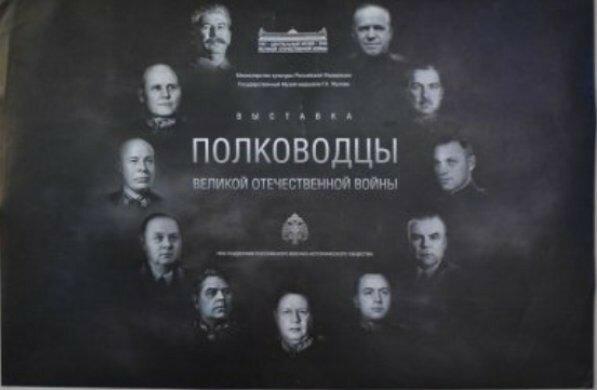 Сербия, Ужице, выставка