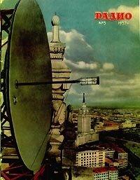 """Журнал: """"Радио"""" - Страница 4 0_e2361_3d748076_M"""