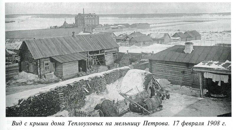 На территории бывшей усадьбы Теплоуховых