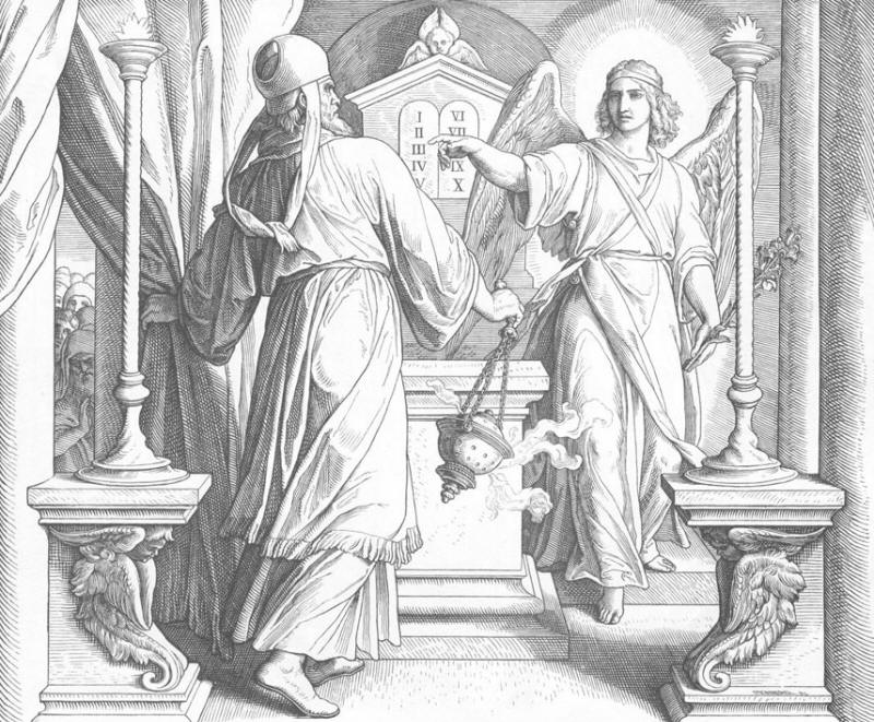 161_Архангел Гавриил и Захария.jpg