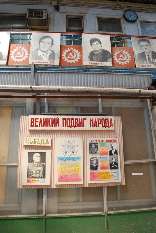 ТАНТК им. Г.М. Бериева (Таганрог)