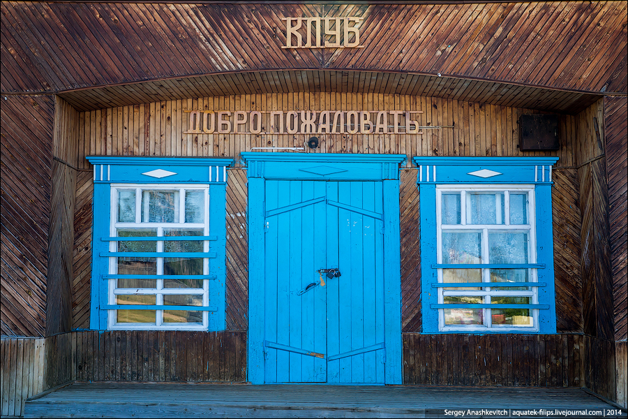 Тундра-Байкал 2014