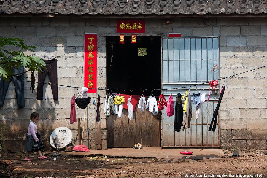 Достопримечательность китайских трущоб