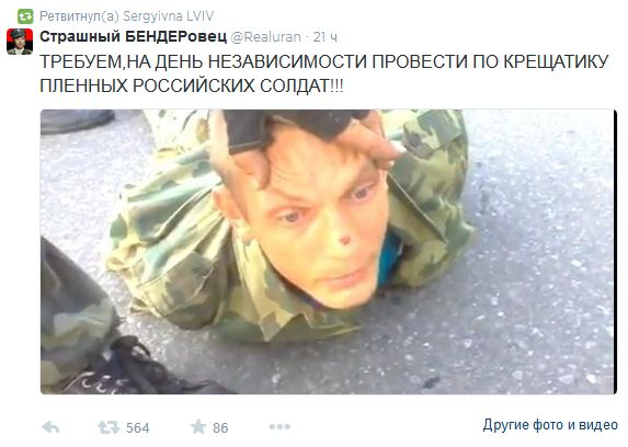 FireShot Screen Capture #274 - 'Sergyivna LVIV (Sergyivna) в Твиттере' - twitter_com_Sergyivna.jpg