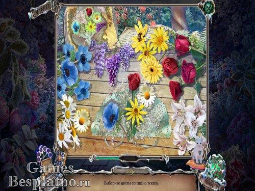Темный лабиринт 3: Запретный сад. Коллекционное издание