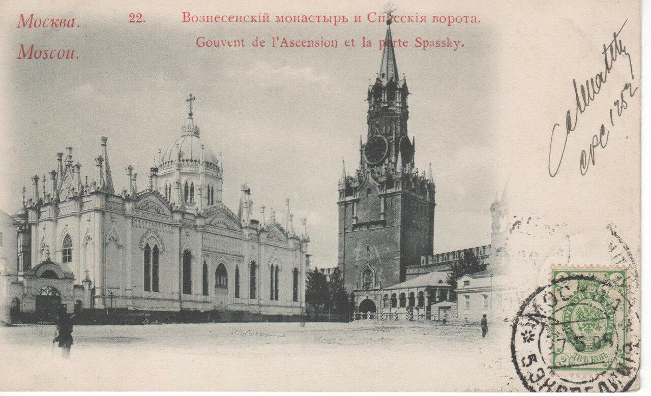 Кремль. Вознесенский монастырь и Спасские ворота