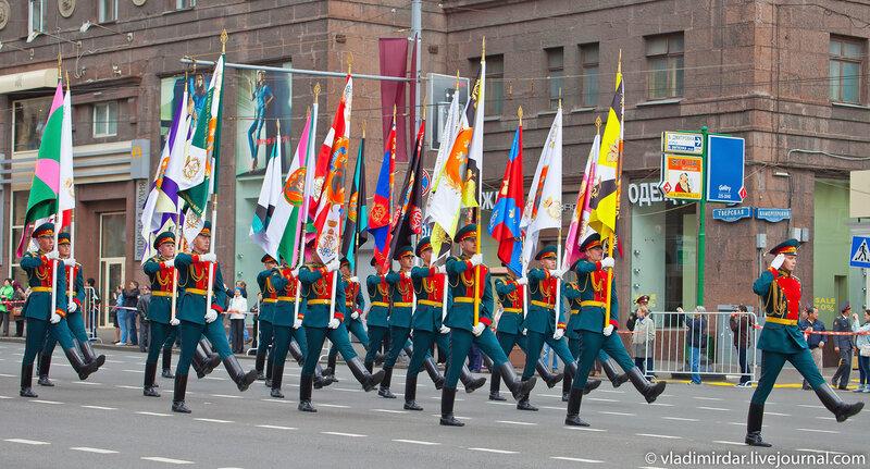 Открытие парада