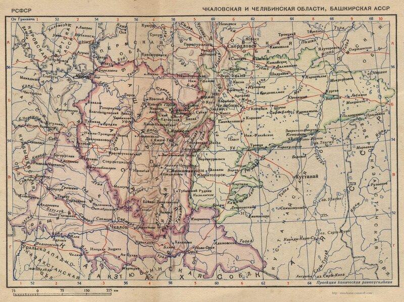 Чкаловская и Челябинская области, Башкирская АССР