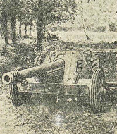 «Красная звезда», 18 июля 1942 года, артиллерия Второй мировой, немецкая артиллерия