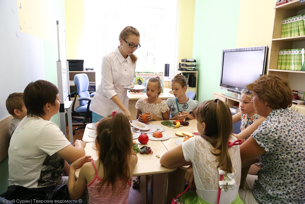 Центр детского диабета в москве