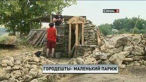 Как иностранцы обустраивают свою жизнь в Молдове