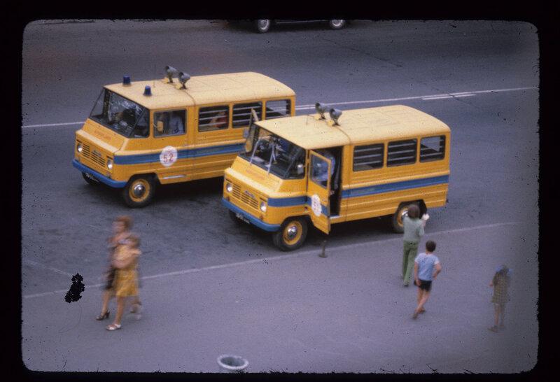 1979 Донецк2.jpg