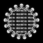 CircleMask5_Rose.jpg