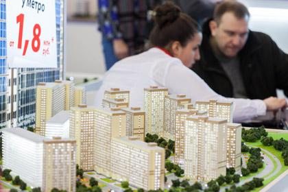 Москвой продана недвижимость на 4,7 миллиарда рублей