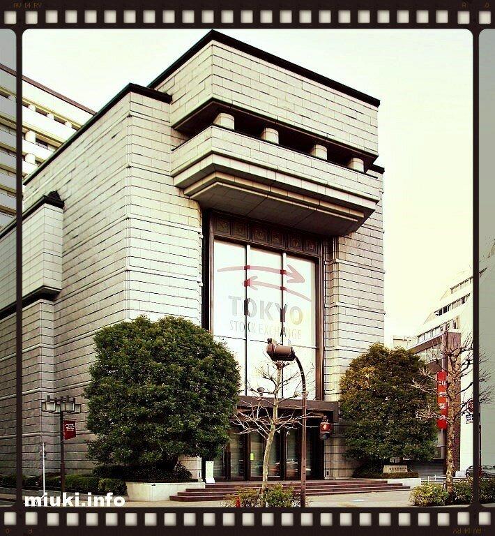 Tokyo Stock Exchange (Токийская фондовая биржа)