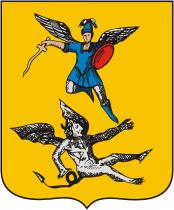 Coat_of_Arms_of_Arkhangelsk_(Arkhangelsk_oblast)_(1781).png