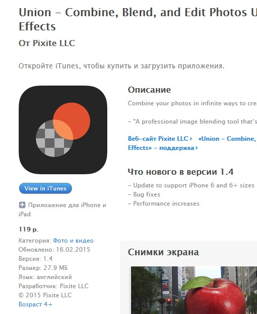 Union app store