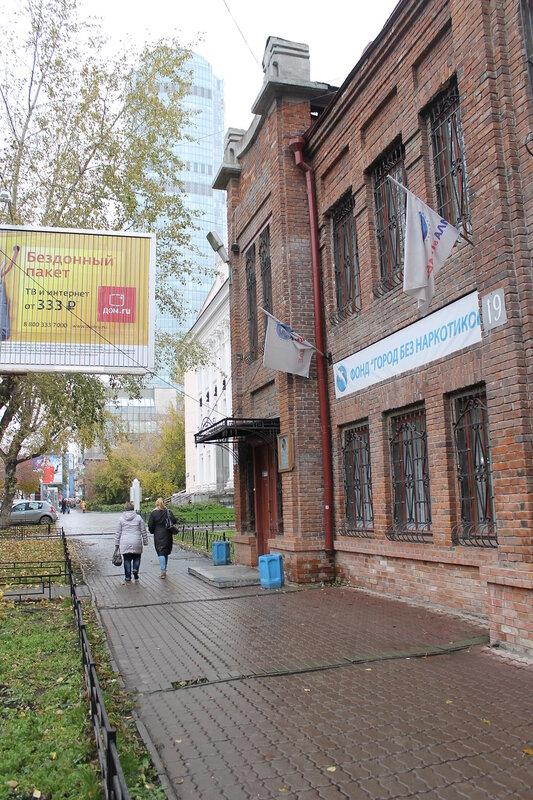 Немного Екатеринбурга.