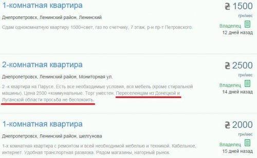 http://img-fotki.yandex.ru/get/6824/225452242.34/0_13f772_304e80dd_orig