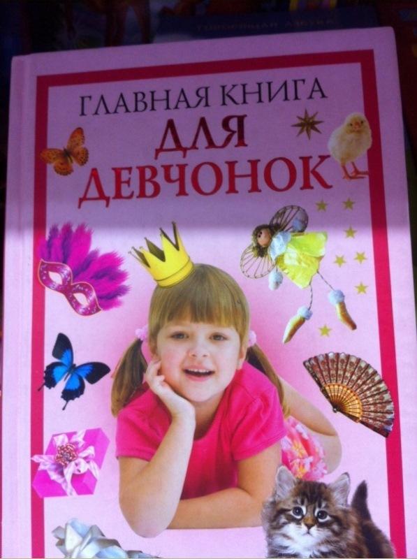 http://img-fotki.yandex.ru/get/6824/225452242.38/0_146546_585c9495_orig