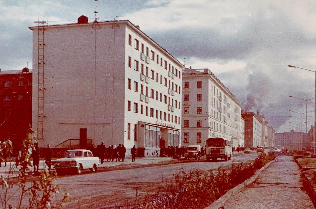 сер 1970ых (2).jpg