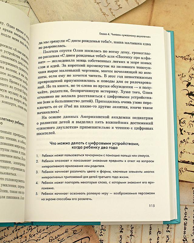 кристофер-воглер-путешествие-писателя-джейсон-буг-рожденный-читать-максим-шраер-бунин-и-набоков-отзыв13.jpg