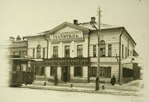 Вид здания госпиталя служащих Тверского губернского земства