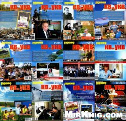 Журнал Радиомир КВ и УКВ №1-12 2013
