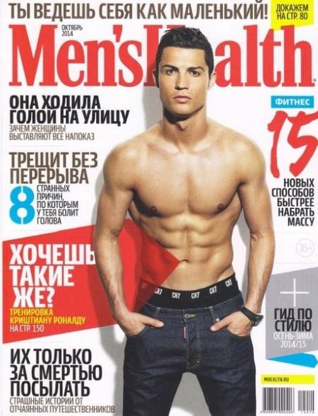 Книга Журнал: Mens Health №10 (октябрь 2014 / Украина)